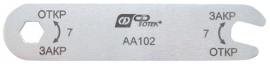 Ключ для фиксации инструмента, мод. АА102